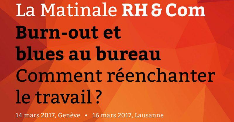 RH & Com 2017